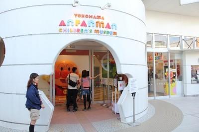アンパンマンミュージアム入口画像