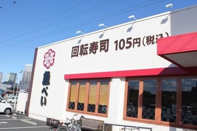 鉄道博物館へ行く途中の回転寿司屋
