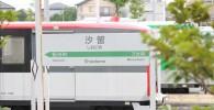 ミニ汐留駅ホーム