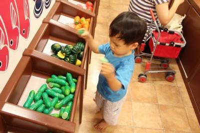 アソボーノ野菜の玩具
