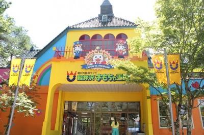 軽井沢玩具王国玄関