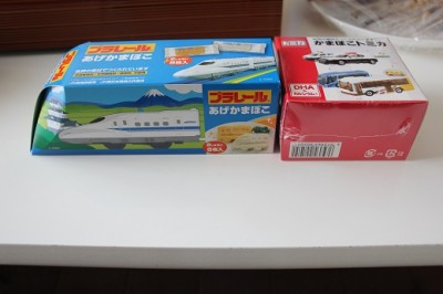 新幹線とパトカーのかまぼこ