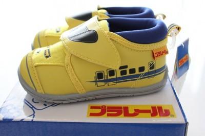 ドクターイエローの靴①