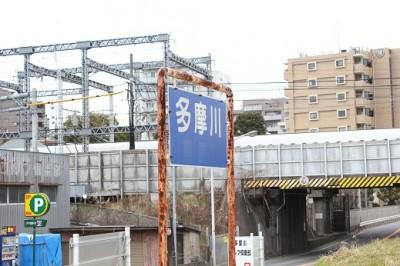 多摩川河川敷新幹線ビュースポット駐車場
