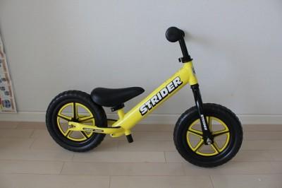 ストライダー黄色