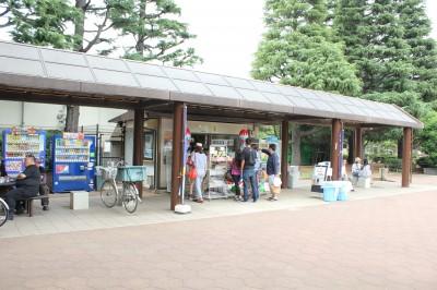 世田谷公園売店