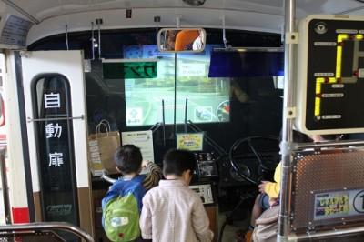バス運転シュミレータ東急バス