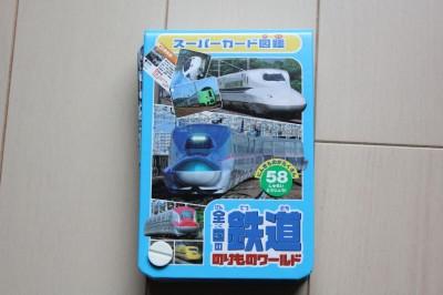 電車カード