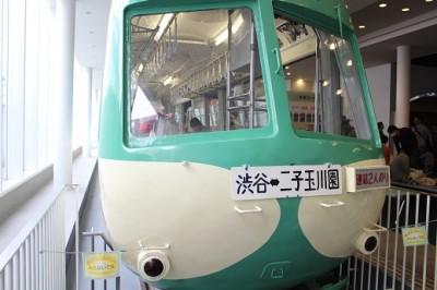 ここで昼食宮崎台鉄道博物館