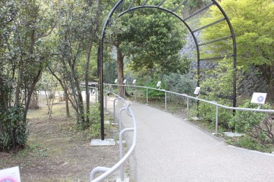 生田緑地かおりの園