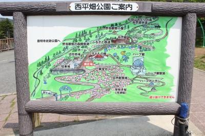 西平畑公園の地図
