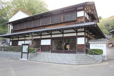 生田緑地日本民家園入口