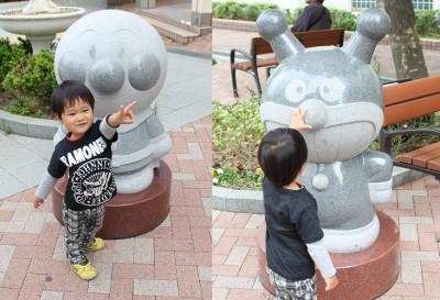 アンパンマンとバイキンマンの銅像