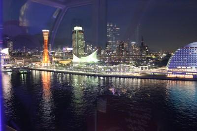 神戸観覧車夜景