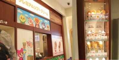 アンパンマンプレミアムソフトクリーム