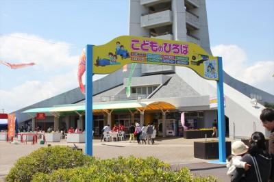 蓮沼海浜公園 こどものひろば入口
