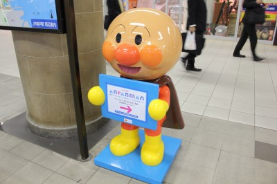 神戸駅のアンパンマン