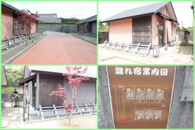 千葉君津温泉物語-離れ宿風景