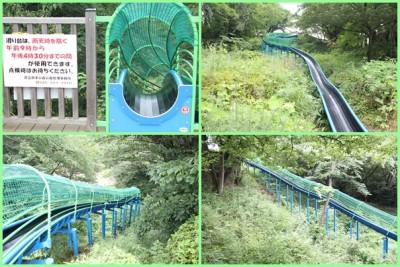 四季の森公園-ロング滑り台