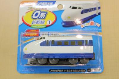 100円新幹線-0系パッケージ