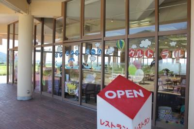 佐野サービスエリアのレストラン「キッズダイニング」外観