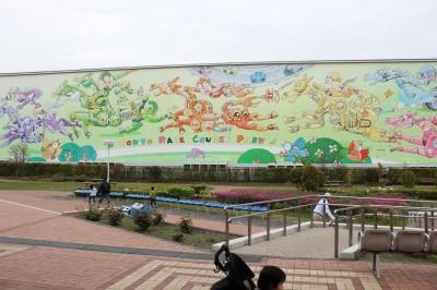 府中競馬場-巨大イラスト看板