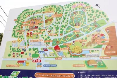 佐倉草ぶえの丘 マップ