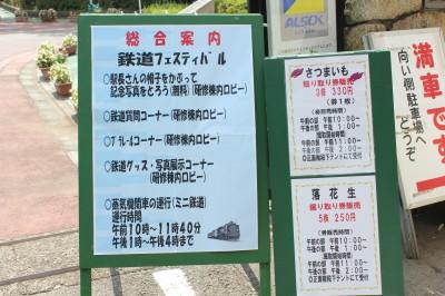 佐倉草ぶえの丘 のイベント