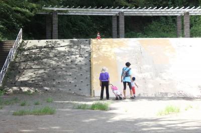 三ツ池公園-ジャンボ滑り台