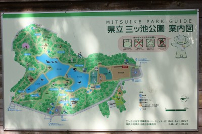 三ツ池公園-案内図
