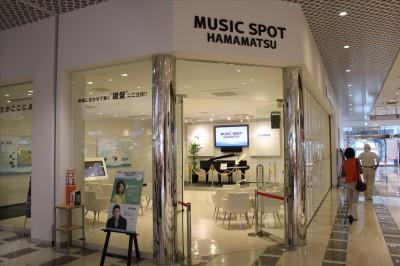 浜松SA-自動演奏ピアノ