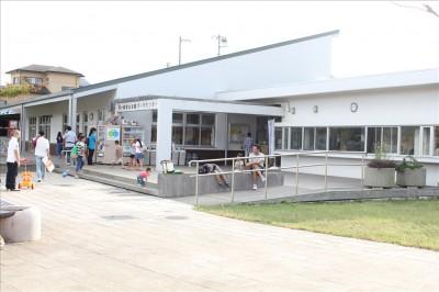 茅ヶ崎里山公園パークセンター建物