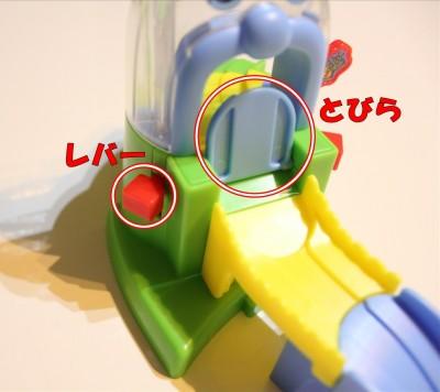 左のレバーの操作と扉の動作
