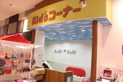 浜松SA-キッズコーナーの外