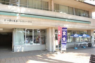 三ツ沢公園第一レストハウス(売店)