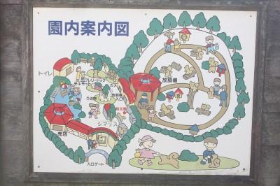 町田リス園案内図(看板)