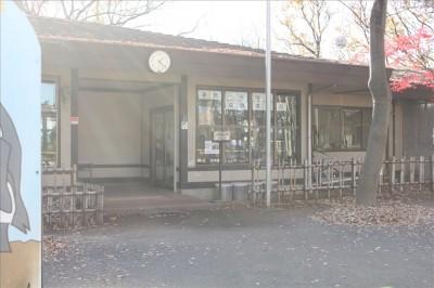 夢見ヶ崎公園事務所の建物