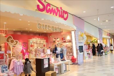 イオンモール幕張のサンリオ店舗