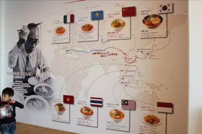 ワールド麺ロード入口の壁