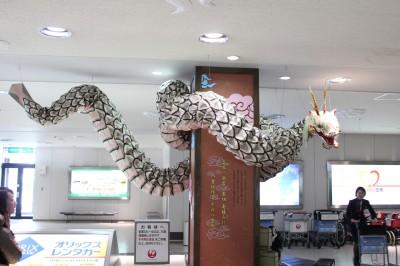 出雲空港のヤマタノオロチ