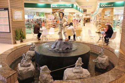 出雲市駅の泉
