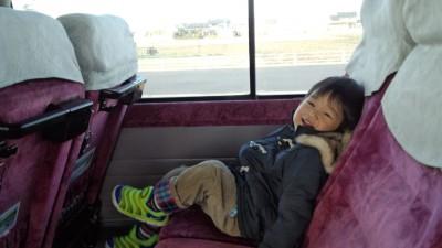 空港バスに乗ってごきげん