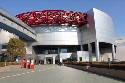 神奈川県立地球市民かながわプラザ建物