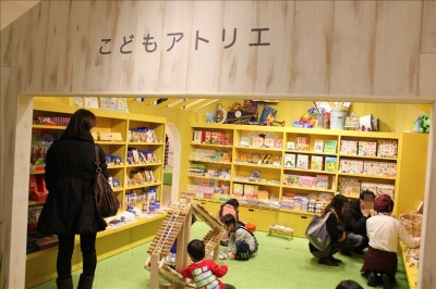 未来屋書店こどもアトリエ