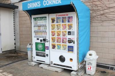 アイスの自動販売機