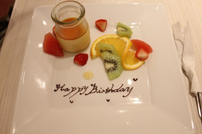 ホテルエピナール那須でお誕生日