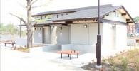 二子玉川公園のトイレ