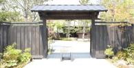 日本庭園清水門正面から