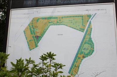 中原平和公園案内図