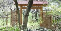 四季園の庭門を正面から撮影